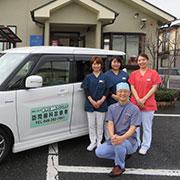 はやと歯科クリニックでは訪問歯科診療を実施しています